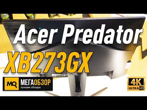 Acer Predator XB273GX обзор монитора