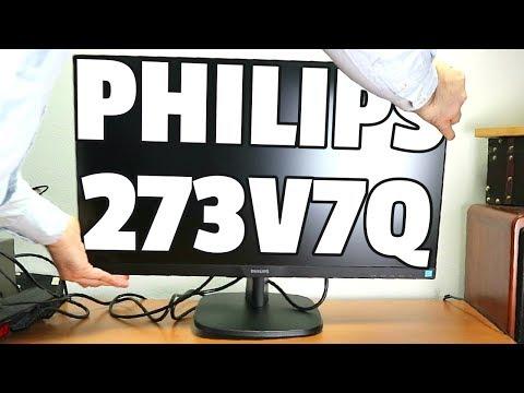 "Cheap Thin Bezel 27"" Monitor: Philips 273V7Q"
